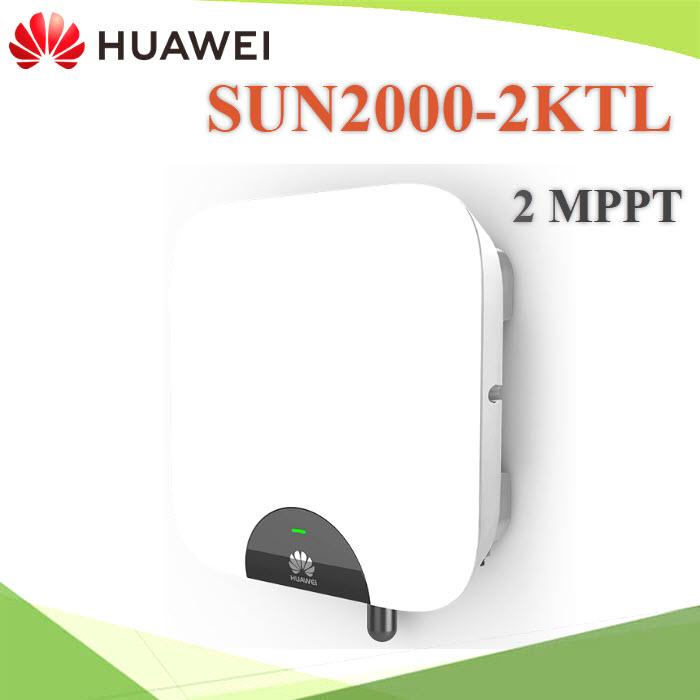 www Solar-Thailand com Shop online 12KW Huawei Solar